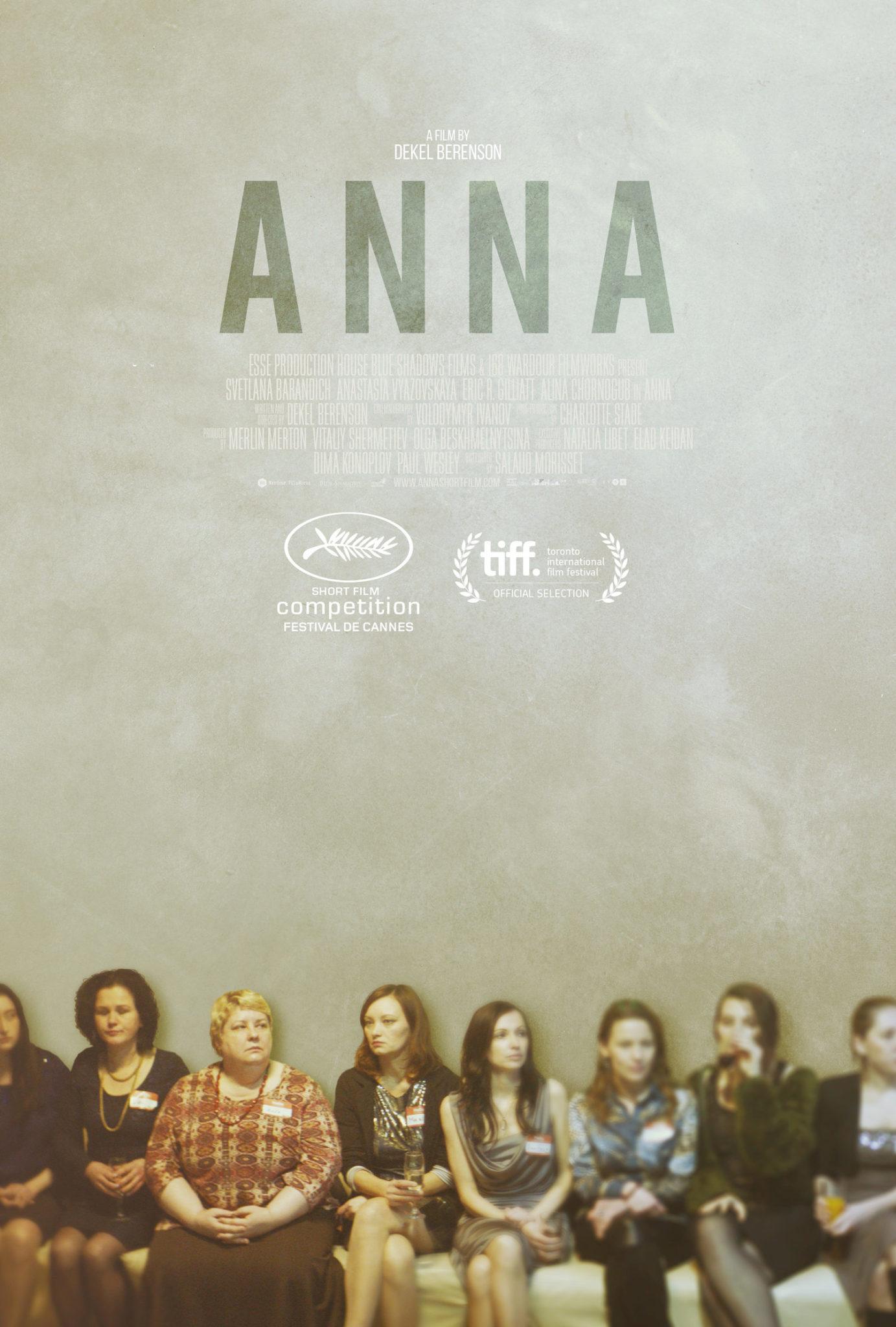 Anna Poster Portrait